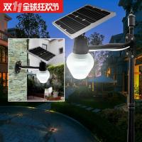 农村太阳能路灯、LED超高亮路灯(CGL-LED)、智能一体化遥控控制、太阳能路灯生产厂家