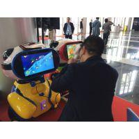 玖的VR,9DVR,儿童VR,熊宝VR,VR亲子主题乐园