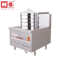 K+S牌商用厨房设备、环保燃气单头蒸炉、42KW静音节能蒸炉、喷射炉头静音风蒸包灶、不锈钢水胆蒸柜