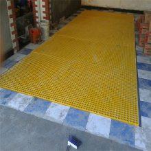 停车场钢格栅板 玻璃钢格栅板价格 踏步板广东