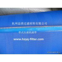 供应砂石厂脱水机设备专用滤带滤布耐磨使用寿命长