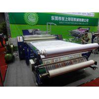 ZS-BC油温滚筒升华机,热转印花设备,至上厂家直销,价格优,品质优。