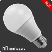 崛美 LED球泡灯/塑包铝/新款/超亮/5730/E27/3w/5w/7w/9w