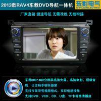 2013丰田RAV4车载导航仪哪个品牌好?