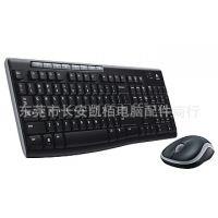 正品罗技 MK260无线键鼠套装 无线多媒体键盘鼠标套装
