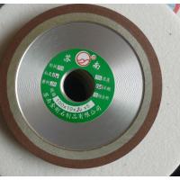 安徽芜湖苏南金刚石砂轮单斜边硬质合金刀头磨锯片齿砂轮钨钢砂轮一品钻石合金碗型砂轮金刚石钨钢磨刀机专用
