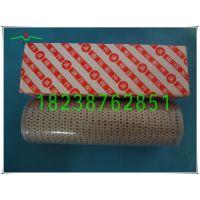 液压油滤芯HX-100*10(精度10um)、HX-100*20(精度20um)