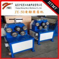 【南京】供应小型方管卷圆机、扁钢卷圆机、角钢卷圆机