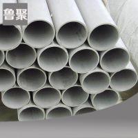 生产销售 不锈钢工业管制造 无缝不锈钢管工业管
