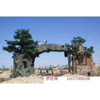 假树大门,仿榕树景观大门,仿真榕树大门,仿古水泥榕树