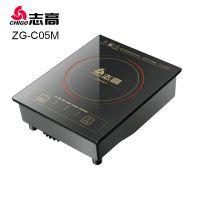 志高品牌ZG-C05M火锅店专用电磁炉 小方型一人一锅小功率火锅炉