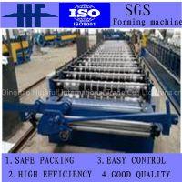 Guardrail Roll Forming Machine