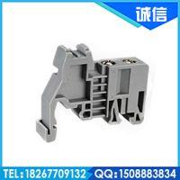 接线端子 UK接线端子专用固定件  导轨终端紧固件