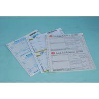 【田木】高档无碳表格联单印刷 会计用单据印刷设计 专业生产厂家