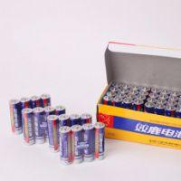 7号 双鹿高性能碳性电池 7号电池 干电池 1节 批发价格