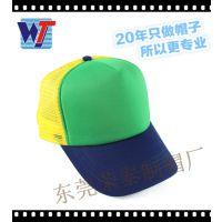 20年制帽工厂专业定做网帽 绿黄黑三色配文化帽 可刺绣印刷网帽