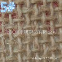 绿色环保厂家直销5050纬密黄麻编织面料黄麻布卷黄麻5#
