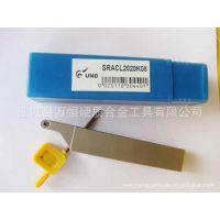 【厂家直销】数控车床刀具刀杆MTFNL1616H16