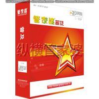 宁波镇海管家婆软件下载中心/0574-87240023