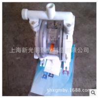 光明QBK-50工程塑料气动隔膜泵 结构简单使用方便 厂家货有源保证