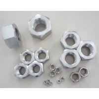 标准件紧固件生产厂家,专注标准件生产22年。