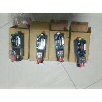 上海立新直动式减压阀 ZDR10VP5-3X/200YM苏州总代理