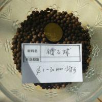 供应保健镭石球 镭放射球 净化水处理 镭放射陶瓷球 保健品用