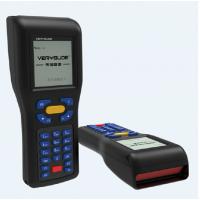 韦瑞固德W1000无线条码扫描枪盘点机数据采集器手持PDA