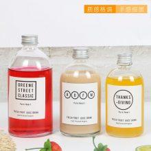 宏华玻璃瓶厂定做饮料瓶来样生产110毫升