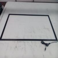 厂家TACTEASY供应70寸多点红外触摸框,70寸多点红外触摸屏