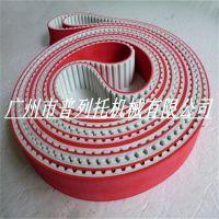 供应普列托自产自销玻璃机械磨边机常用聚氨酯PU同步带