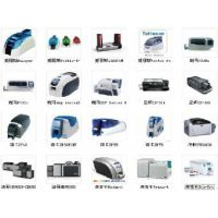 济南evolis打印机维修,PEBBLE4印卡机维修,C30证卡机维修,SP35制卡机维修,打印头