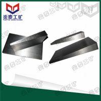 炎泰锻造斜垫铁,铸造斜垫铁,钢板加工斜垫铁