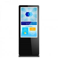 仙视(Goodview) L55H8 55英寸LED背光超薄 高清立式广告机多媒体