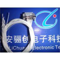 电子元件 JAE矩形连接器J30J-31ZKP-30CM航空插座带线现货