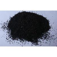 威泰净水(在线咨询)|不定型颗粒活性炭|不定型颗粒活性炭价格