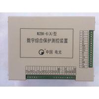 山西忻州—电光WZBK-6A数字综合保护装置