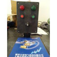 LCZ8030-B2K1L防爆防腐操作柱 BZC8050-A2K1G防爆防腐操作箱