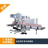 武汉博锐(图)、自动套膜包装机、襄樊市包装机