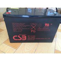 CSB蓄电池GP121000代理/报价