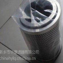 分离滤芯 BHC100A1201652 新乡华豫供应 分离滤芯厂家