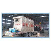 河南永兴锅炉集团200万大卡卧式环保生物质导热油炉现货热销
