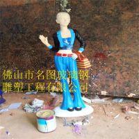 厂家直销批发 创意树脂人物雕塑摆件现代风格玻璃钢雕塑装饰