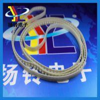 厂价直销 BSQC1090 1710MM GP641进板钢丝皮带