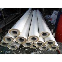 b1级保温管 保温管多少钱一米、宝温 直埋式热水保温管