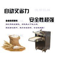 广东自动压面机制造商直销 欢迎客户来德帮食品机械厂试机,满意再购买