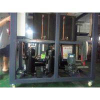 螺杆冷水机,东华制冷(图),螺杆冷水机生产厂家