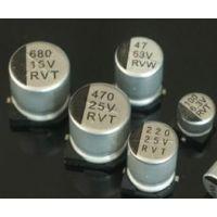 高压贴片铝电解电容厂家力100UF 63V 10X10.2国产正品