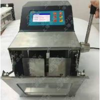 供应汕头JOYN-10拍打式灭菌均质器,拍击式无菌均质器