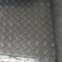 生产加工五条筋花纹铝板|防滑铝板|5052花纹板